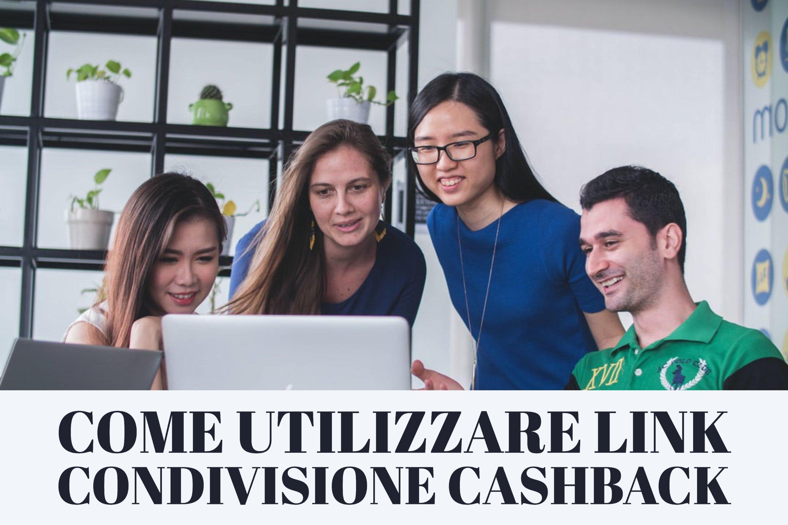 Cashback: come utilizzare il link e iniziare a guadagnare commissioni